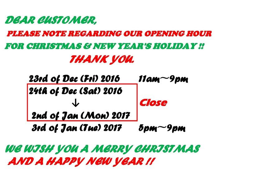 sushi_christmas notice2016