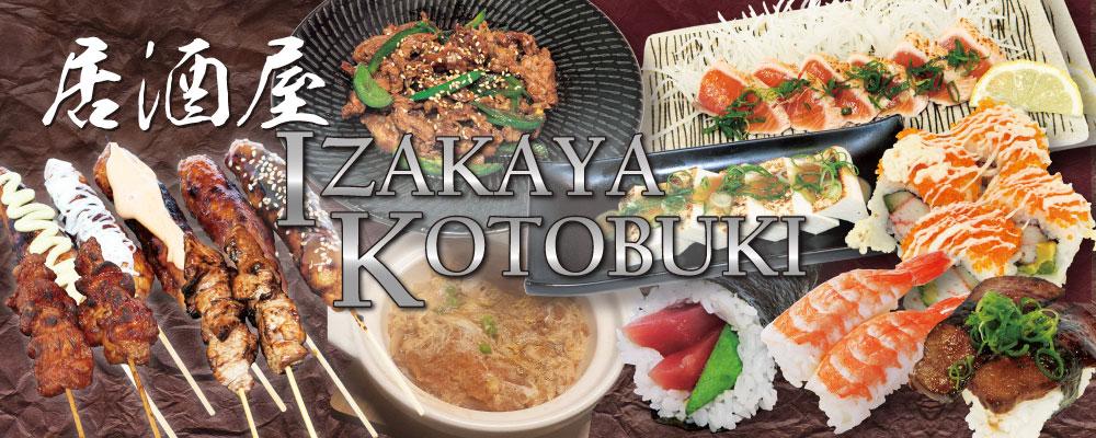 Izakaya Kotobuki